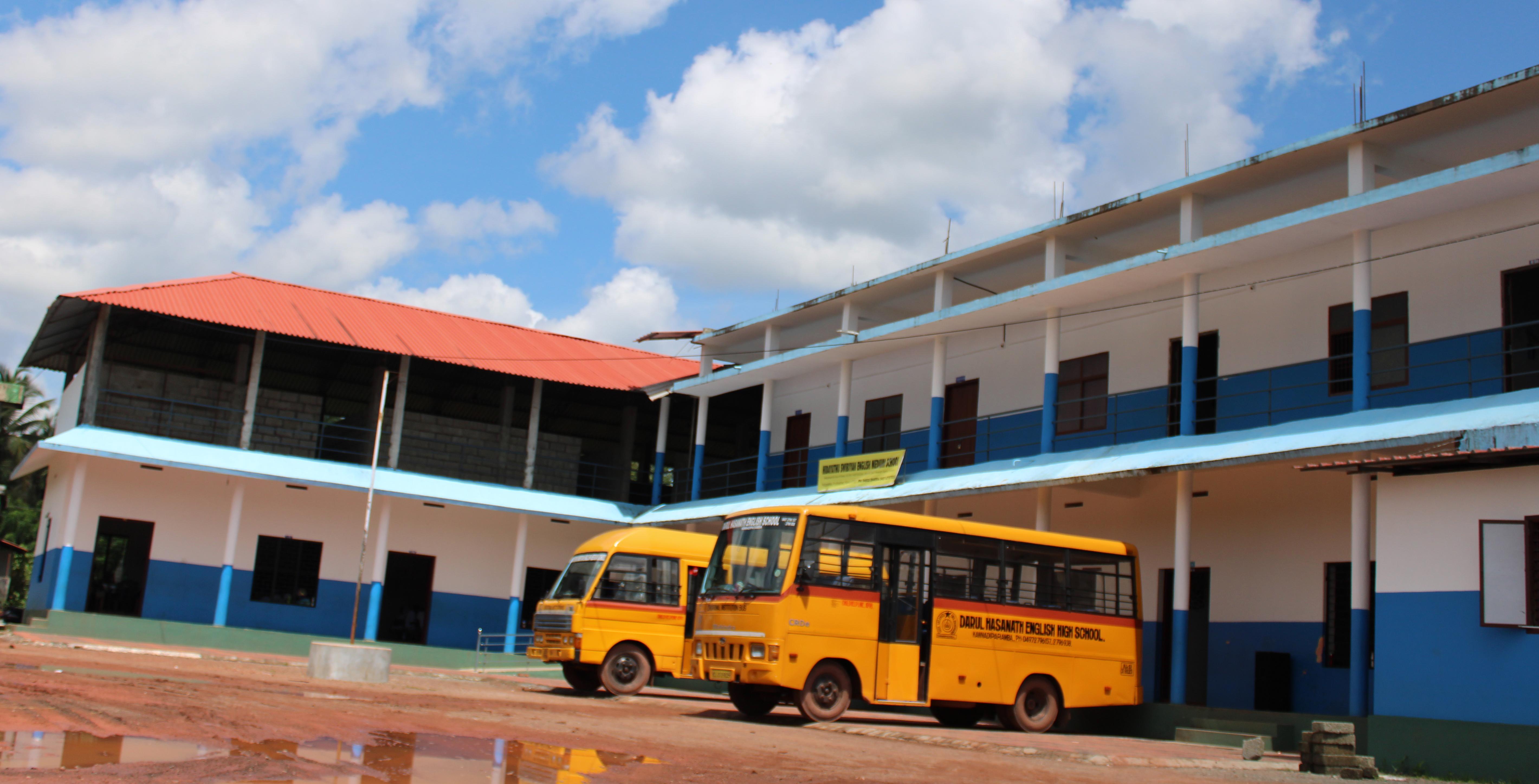 HIDAYATHUL SWIBYAN ENGLISH MEDIUM SCHOOL