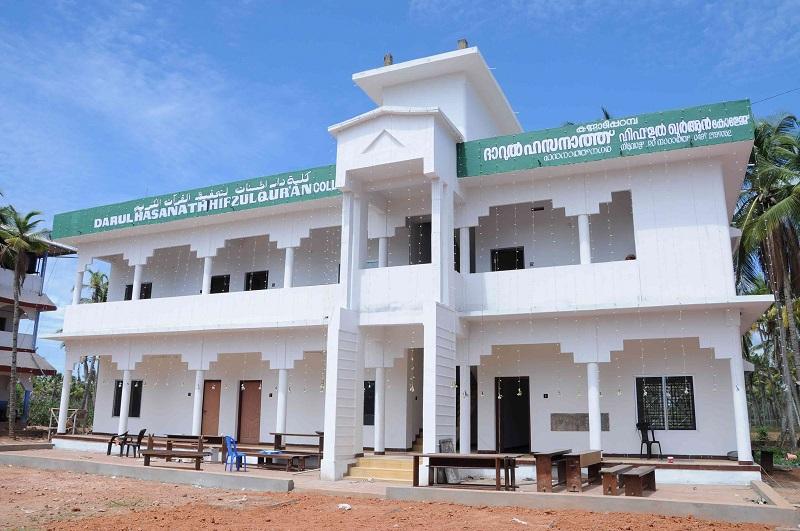 INSTITUTE FOR QURANIC STUDIES AND MEMORIZATION